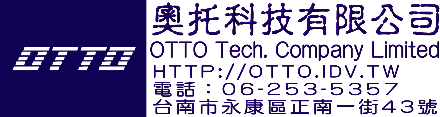 奧托科技有限公司 TAIWAN OTTO TECHNOLOGY CO., LTD.